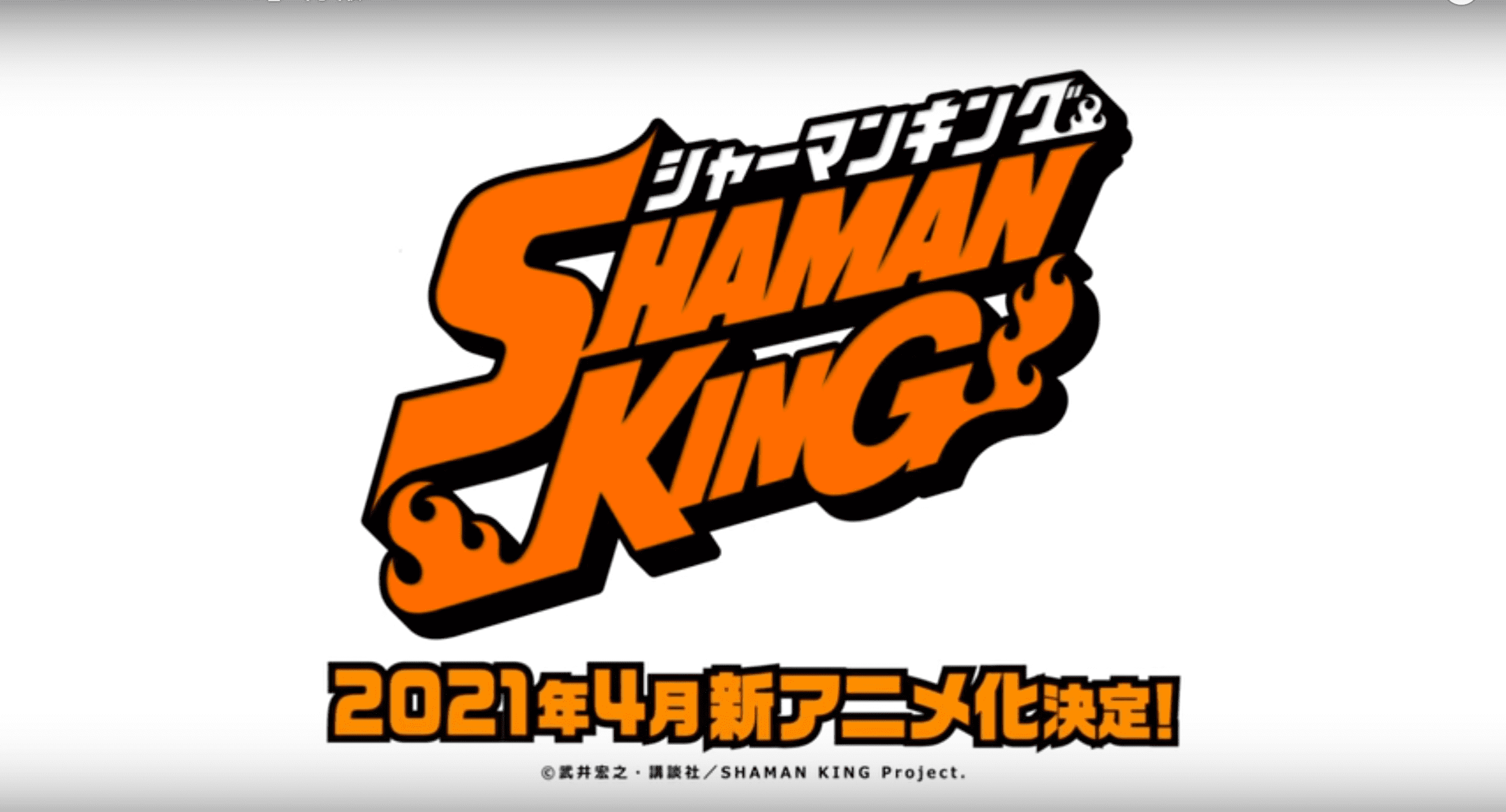 Shaman King Remake Annonce
