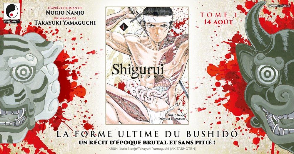 Shigurui Annonce