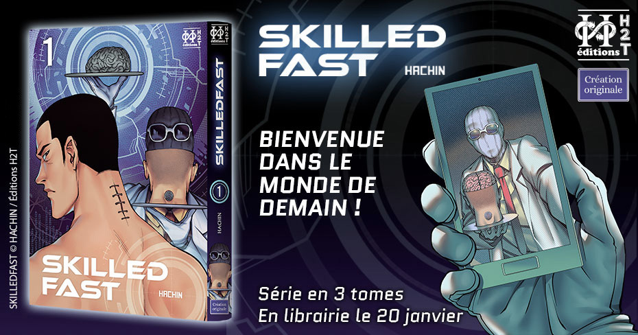 Skilled Fast Annonce