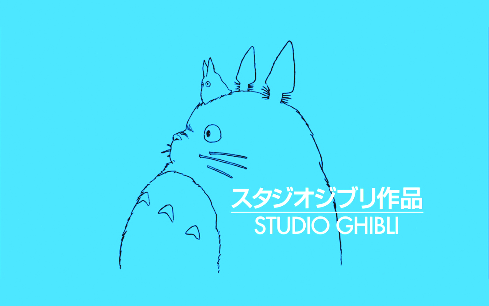 Ghibli Logo