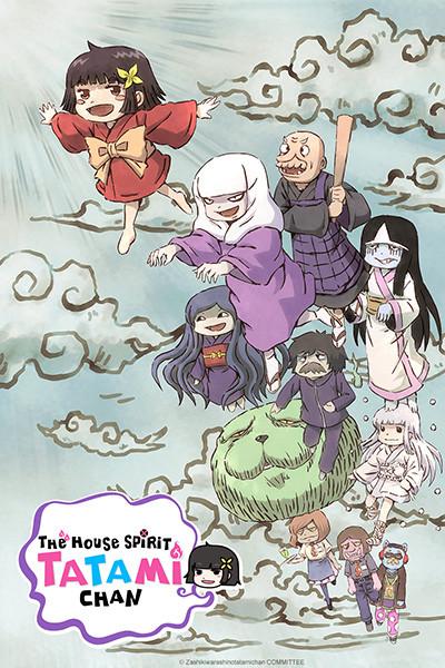The House Spirit Tatami-chan Affiche