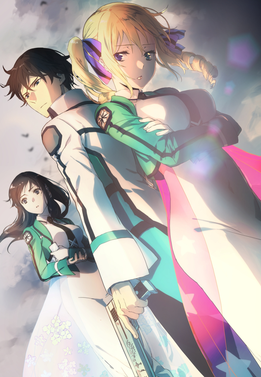 The Irregular At Magic High School S2 Affiche
