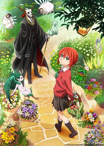 Ancient magus bride affiche
