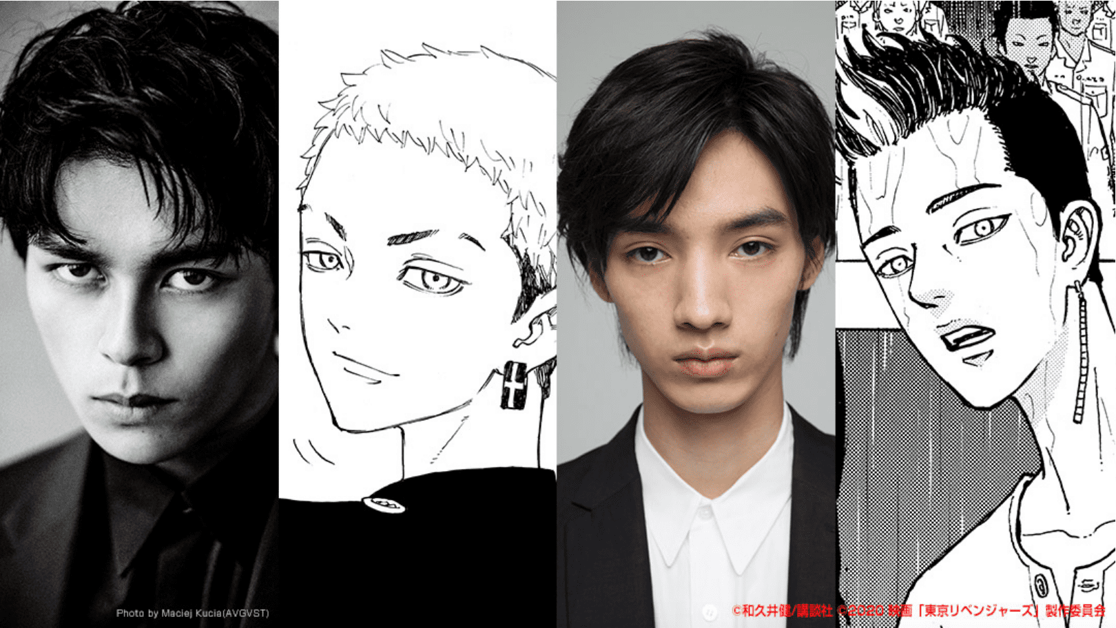 Tokyo Revengers Live-Action Casting 2
