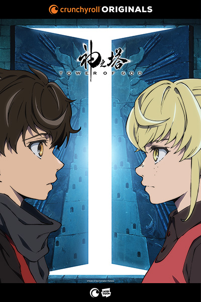Tower of God Affiche
