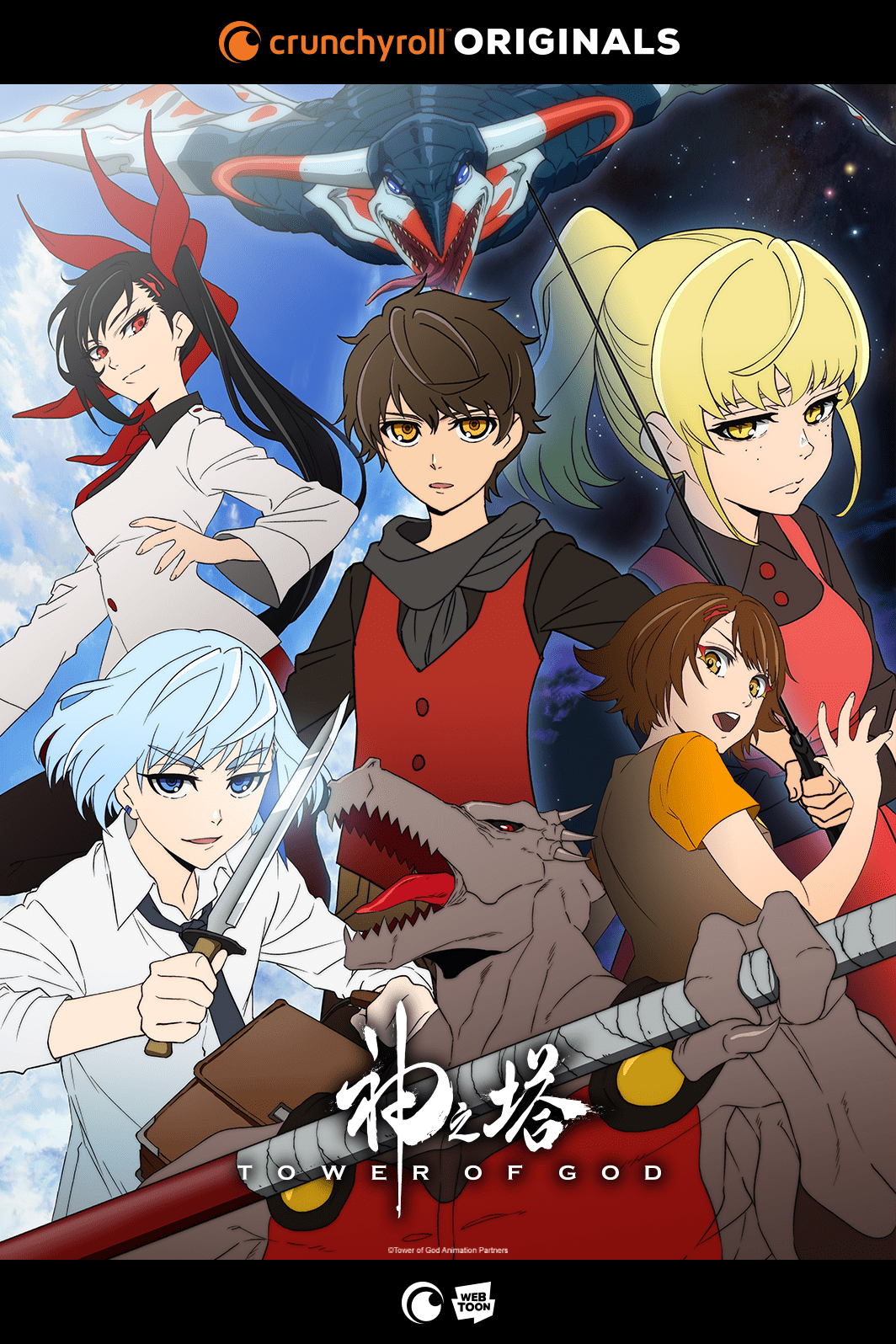 Tower of God Affiche 2