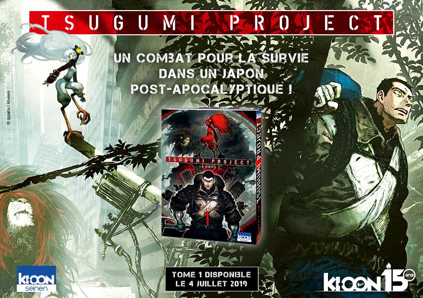 Tsugumi Project Annonce
