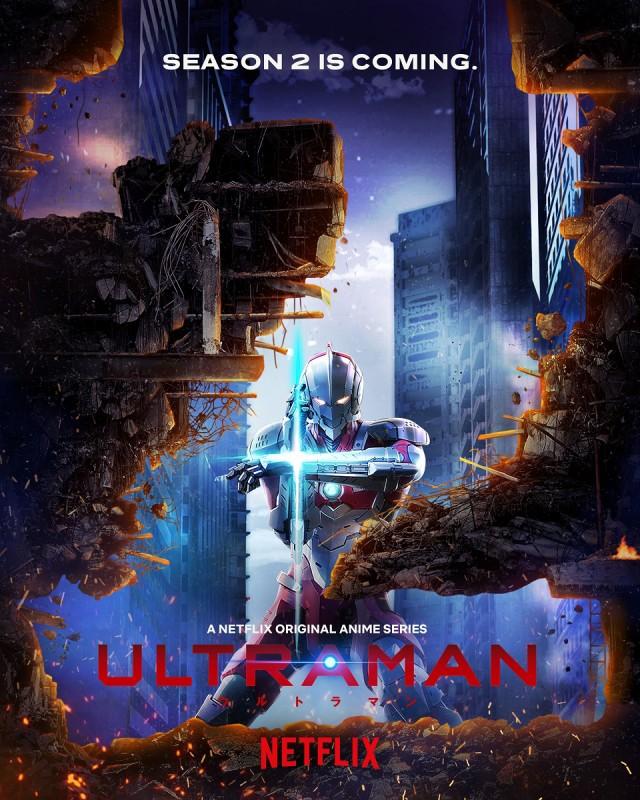 Ultraman S2 Affiche
