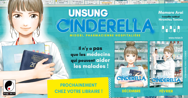 Unsung Cinderella Annonce