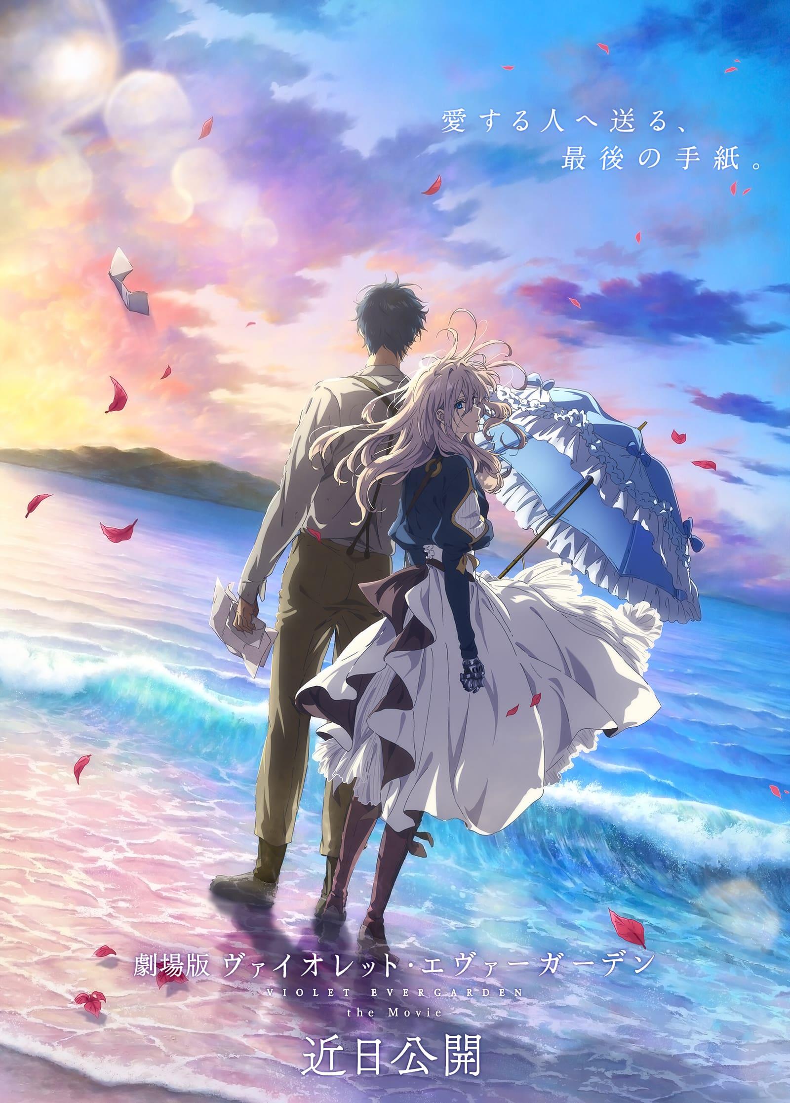 Violet Evergarden Film Affiche