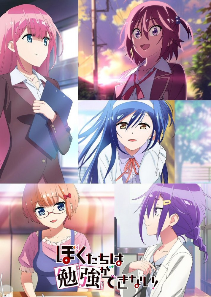 We Never Learn S2