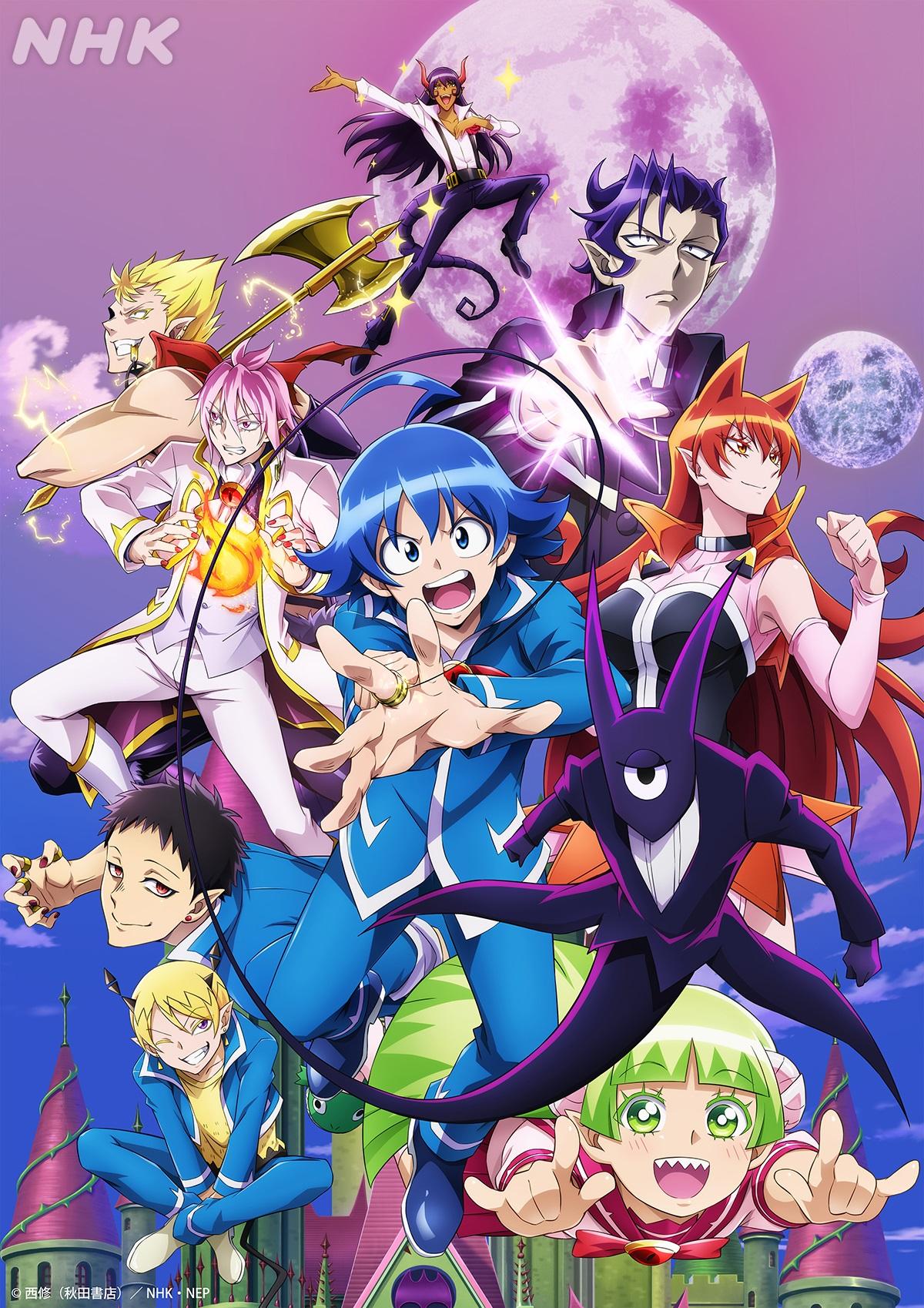 Welcome to Demon School, Iruma-kun S2 Visuel 2