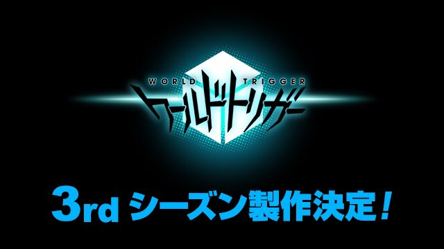 World Trigger S3 Annonce