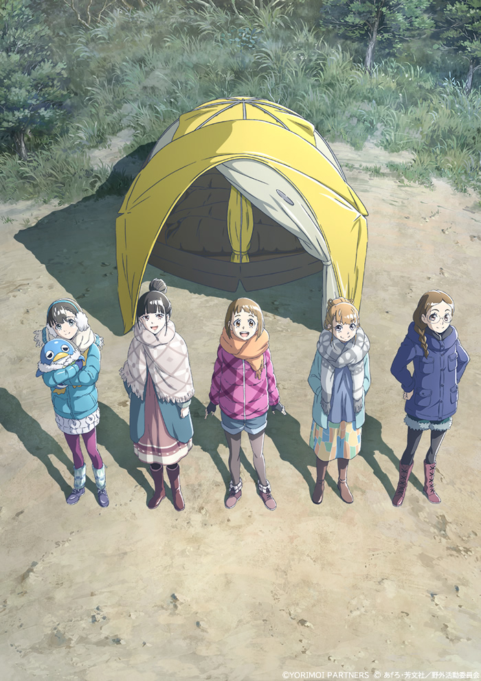 Yuru Camp A Place Further Than The Univers Collab 2021 2