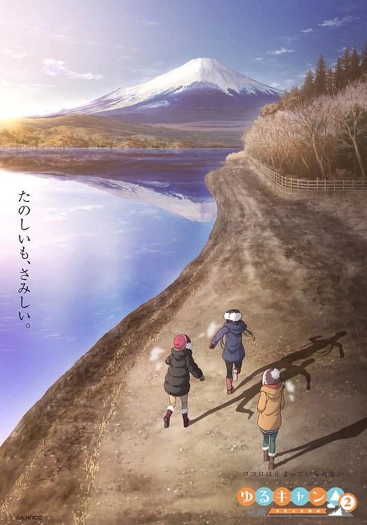 Yuru Camp S2 Affiche