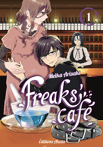 Freaks Cafe 1
