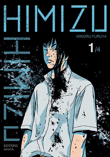 Himizu 1