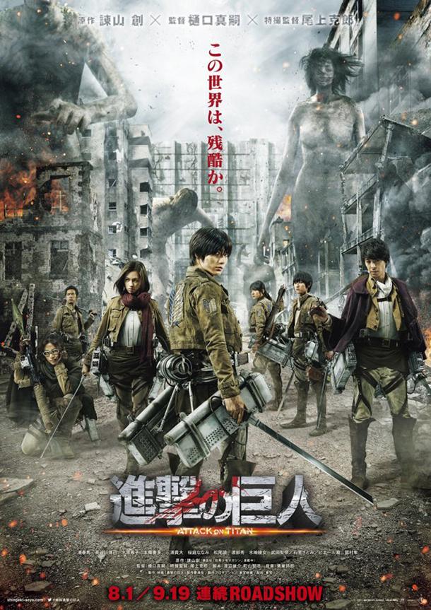 [NEWS] Un film live pour l'Attaque des Titans - Page 2 Shingeki-no-Kyojin-Movie-1-Visual