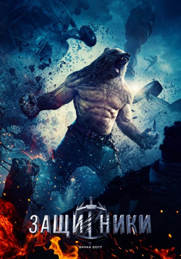 kids-movie-posters-2017