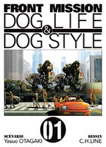 Front Mission Dog Life and Dog Style