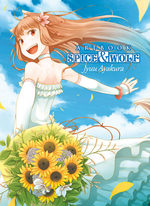 Spice and Wolf Complete Artworks