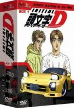Initial D - 1st Stage