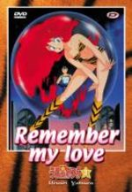 Lamu - Urusei Yatsura - Film 3 : Remember My Love