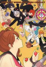 Udajo Art Works Brothers conflict