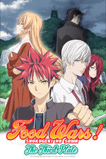 Food wars - the third plate