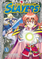 Slayers - Knight of Aqua Lord