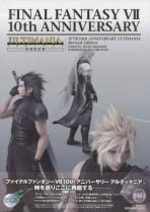 Final Fantasy VII 10th Anniversary Ultimania, Revised Edition