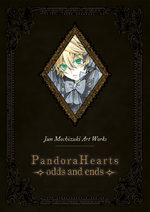 Pandora Hearts - odds and ends