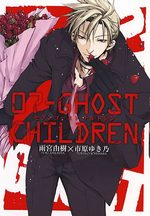 07-Ghost - Children