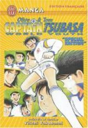 Captain Tsubasa - World Youth Spécial
