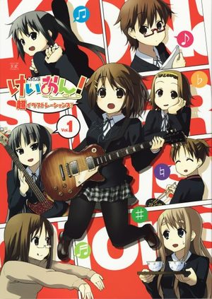 K-ON ! Super Illustrations !
