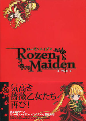 Rozen Maiden edel rose
