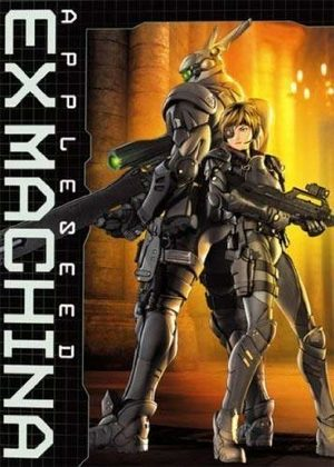 Appleseed - Ex Machina