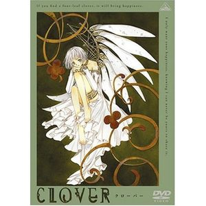 Clover ( CLAMP )
