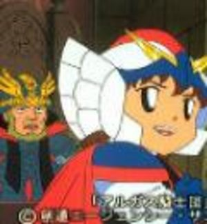 Mobile Suit Gundam SD Gaiden
