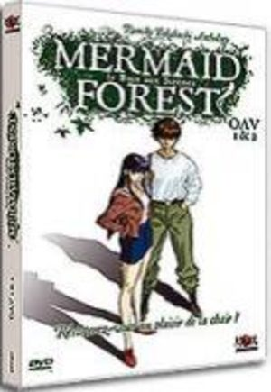 Mermaid Forest