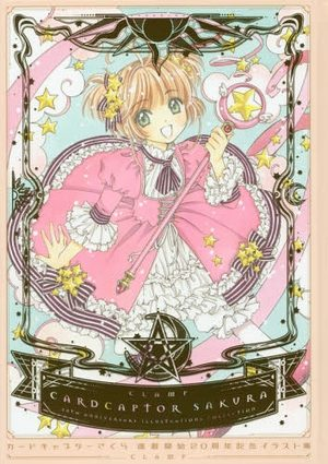 Card Captor Sakura 20th Anniversary Illustration Book