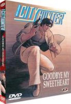 City Hunter - Goodbye My Sweetheart