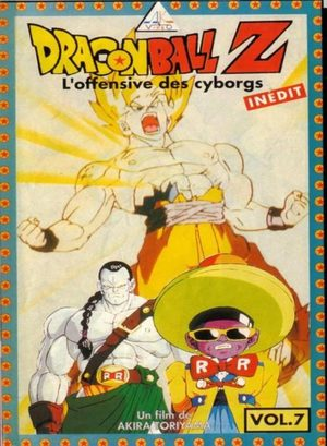 Dragon Ball Z - Film 7 - L'offensive des cyborgs
