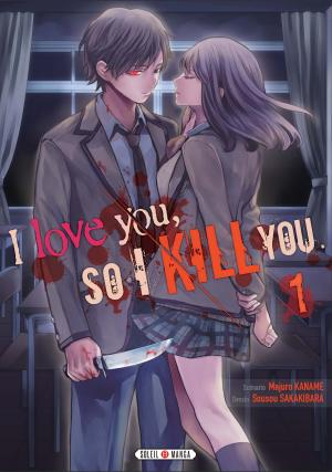 I love you so I kill you