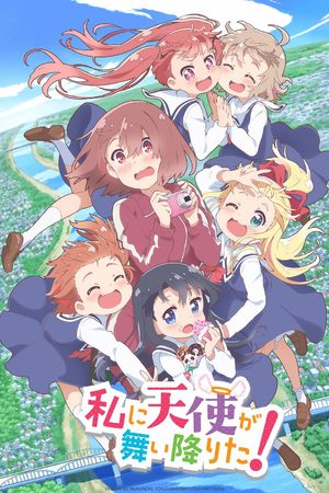 Wataten! An Angel Flew Down to Me