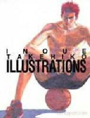 Slam Dunk - Takehiko Inoue Illustrations