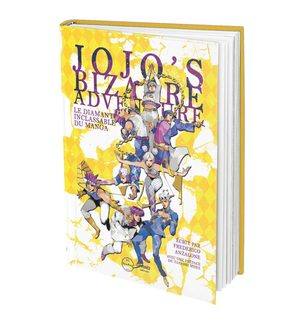 Jojo's Bizarre Adventure - Le diamant inclassable du manga