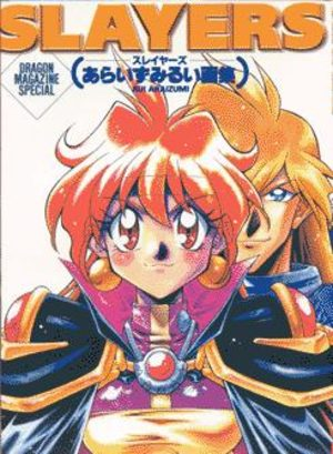 Slayers - Rui Araizumi Illustrations