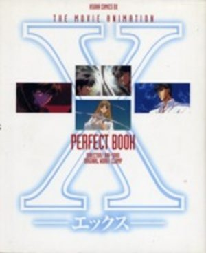 X de Clamp - Perfect Book