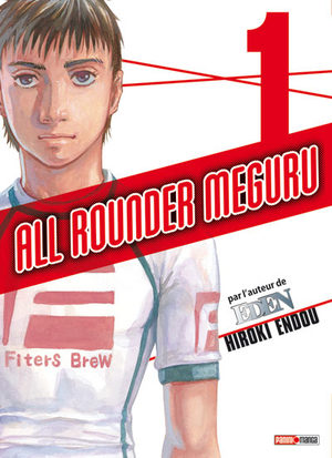 All Rounder Meguru